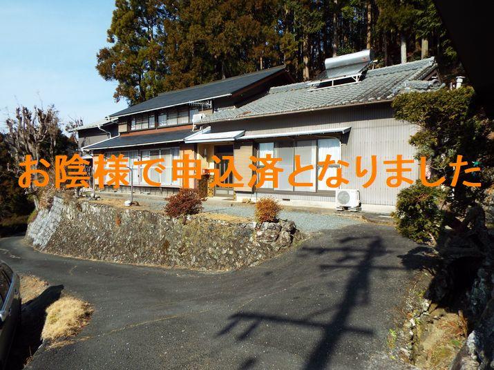 NO3655 静岡県浜松市北区引佐町渋川 売農家