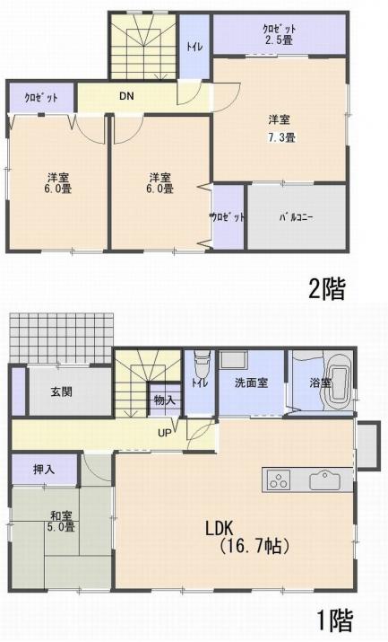 NO3683 静岡県浜松市天竜区二俣町
