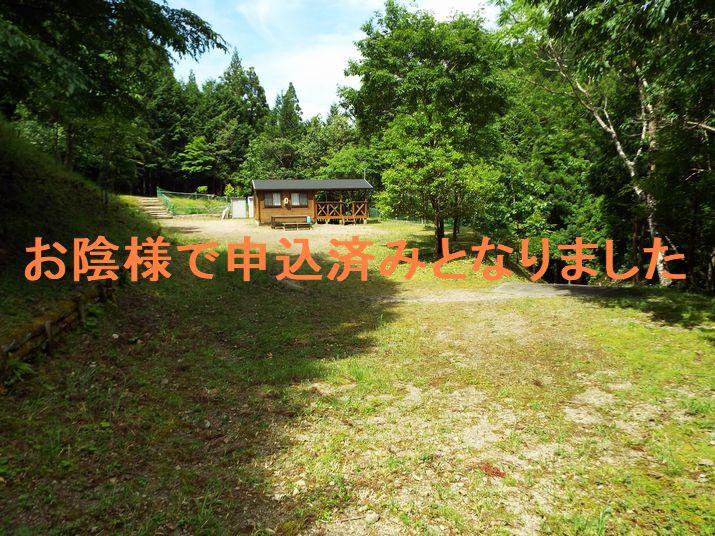 NO3691 静岡県浜松市天竜区春野町和泉平 売地